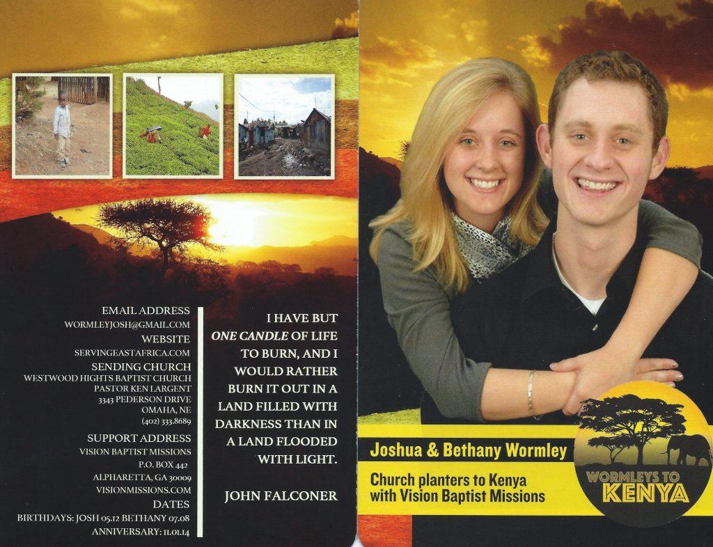 2017 Wormley Family